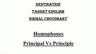 Principal vs principle | homophones | difference between principal & principle | page - 21