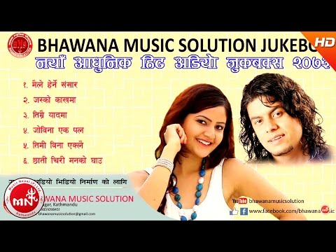 Non Stop New Nepali Superhit Adhunik Song  Pramod Kharel, Swaroop Raj Acharya  Audio Jukebox
