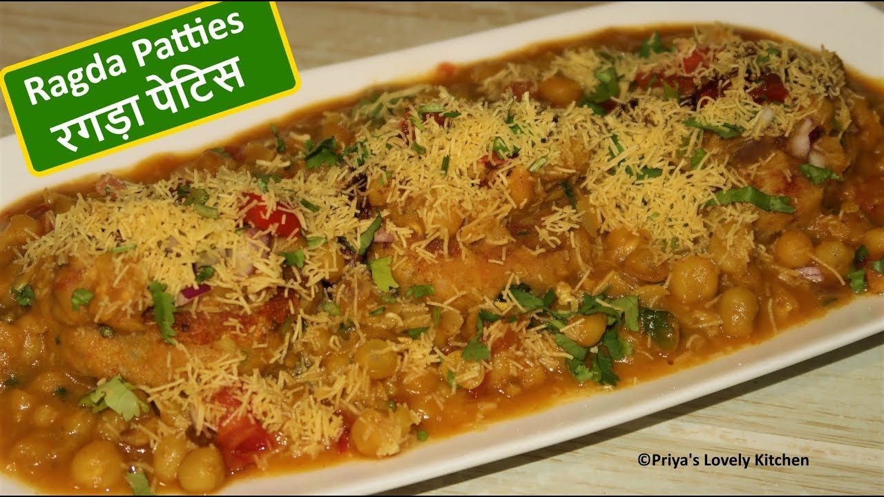 Ragda Patties Recipe | रगड़ा पेटिस | Mumbai Street Food Recipe |Home Style  Ragda Patties Recipe