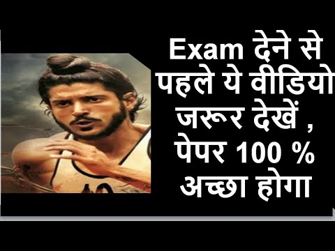 Motivation from Milkha Singh story II Inspiration , learning : must for all exam aspirants