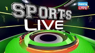 खेल जगत की बड़ी खबरें | Sports News Headlines | Latest News of Sports | 14 August 2018 | #DBLIVE