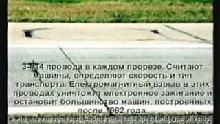 Ivan Dobronravov,Yul Brynner,Nikolai Cherkasov,Irina Voronina,Svyatoslav Bystrov