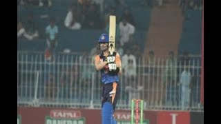 Central Punjab (Pakistan) vs Balochistan T20 Cricket Match Live Streaming