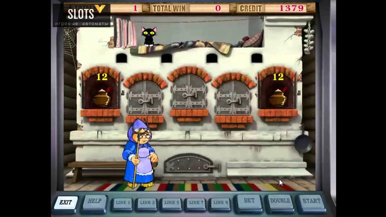 Игровой автомат мега джек