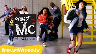 Project Mc2 Sneak Peak: Getting Past Security | Project Mc²