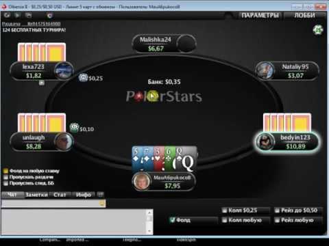 - скачать Покер Старс на деньги онлайн