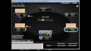 Правила игры в пятикарточный покер: ставки на постдро.