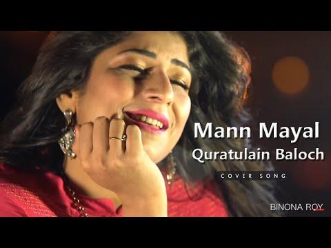 Mann Mayal | Quratulain balouch | Cover Song by Binona Roy