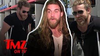 Brock O'Hurn Hurt Himṡelf | TMZ TV