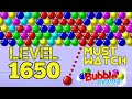 बबल शूटर गेम खेलने वाला | Bubble shooter game free download | Bubble shooter Android gameplay #85
