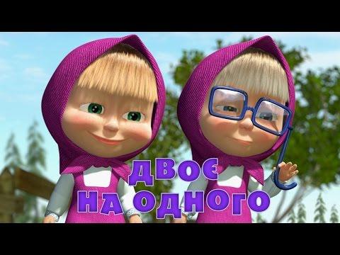 Шрека русский как зовут героев мультфильма щенячий патруль
