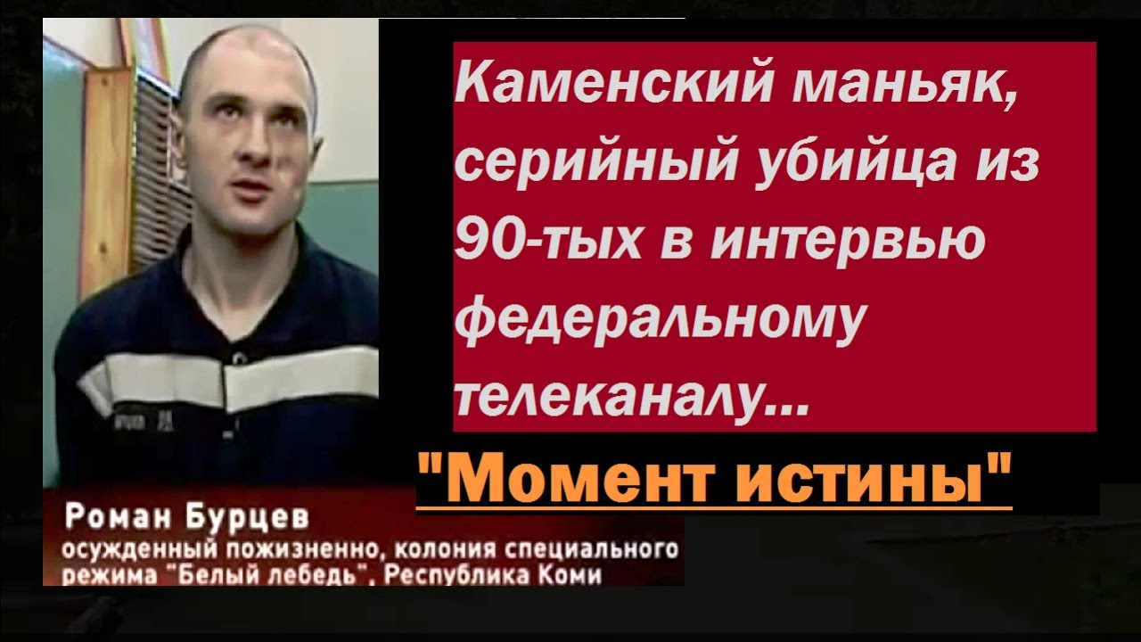 Участница всероссийского конкурса красоты помогает пожилым людям .
