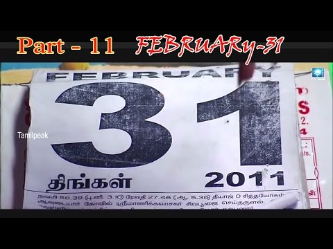 Tamil Cinema || February 31 || Full Length Horror Thriller Movie | HD Part 11