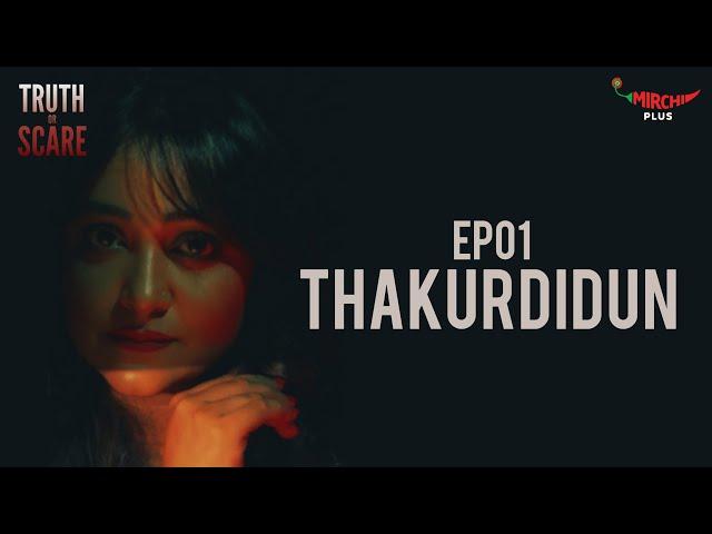 Truth Or Scare - Episode 01 : Thakurdidun   ঠাকুরদিদুন feat. Mirchi Ayantika