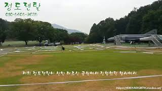 정도렌탈 몽골천막 설치 영상