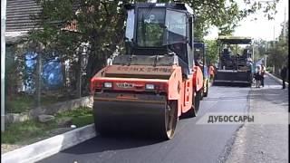 В Дубоссарах ведутся ремонтно-строительные работы дорог(, 2013-09-19T12:02:23.000Z)
