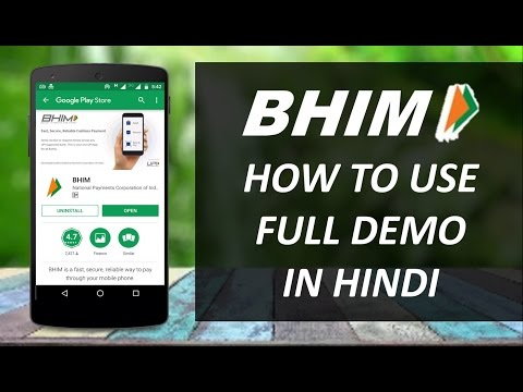 Bhim App How To Use And Money Transfer Instantly Full De In Hindi