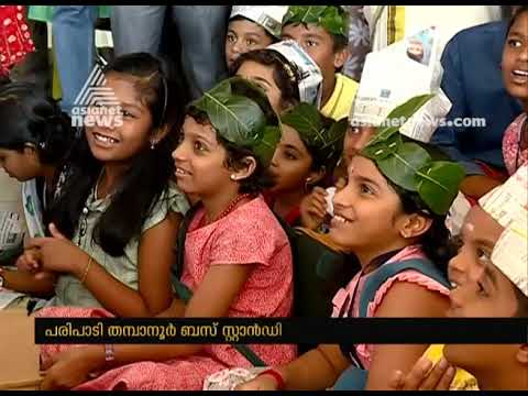 Malayalam pallikoodam students  celebrates International Mother Language Day