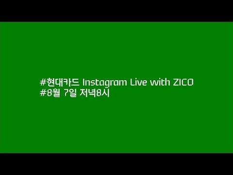 [2018] the Green by Hyundai Card (teaser_15s)