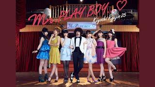 Provided to YouTube by TOY'S FACTORY Tenjo Tenga Yuiga Dokuson (Instrumental) · Kiyoshi Ryujin 25 Mr. PLAY BOY…♡ ℗ TOY'S FACTORY Released on: ...