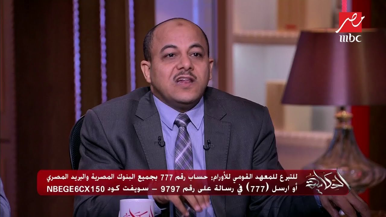 رئيس قسم الحوادث والقضايا بجريدة المصري اليوم يُعلق على بيانات الدولة عن الحادث الإرهابي