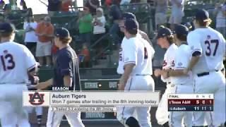 Auburn Baseball vs Texas A&M Game 2 Highlights