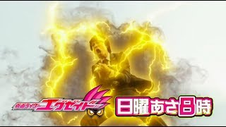 Kamen Rider EX-AID- Episode 42 PREVIEW (English Subs)