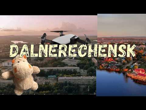 город Дальнереченск с высоты птичьего полета, DJI, 4K