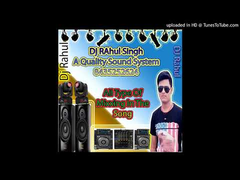 23. Mera Madhya Pradesh Hai Mixxing Work Dj Rahul Singh