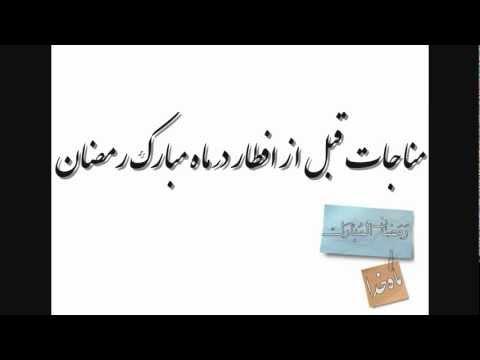 مثنوی افشاری، ربنا شجریان و اسماء الحسنی Part1 Rabbana (Rabana) Shajarian