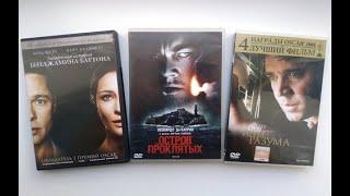 Зарубежные фильмы 2000-х. Обзор DVD дисков
