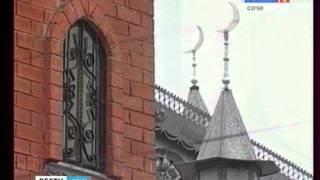 Сегодня у мусульман праздник жертвоприношения   Курбан байрам