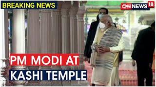 PM Modi Offers Prayers At Kashi Vishwanath Temple, Visits Temple Corridor Project   CNN News18