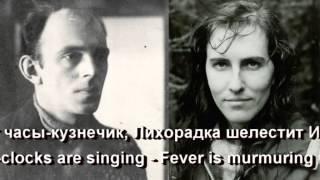 Elena Firsova: Tristia