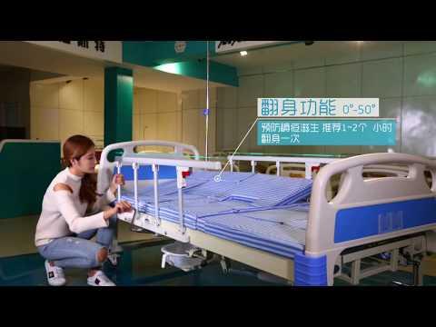 Медицинская кровать с туалетом E30. Функциональная кровать. Кровать для инвалидов.