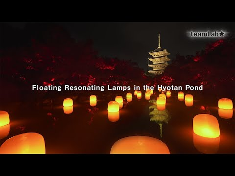 Floating Resonating Lamps in the Hyotan Pond