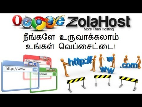Web Designing Training In Tamil For Free