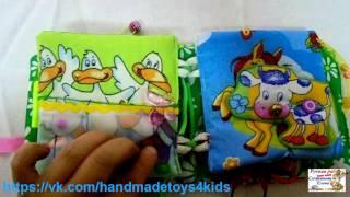 Книжка малышка домашние животные