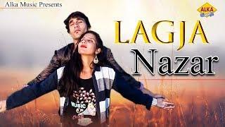 LAGJA NAZAR || Nitesh Soni || Varsha Bishnoi || Mohit Sharma || New Haryanvi Song 2019 | Alka Music