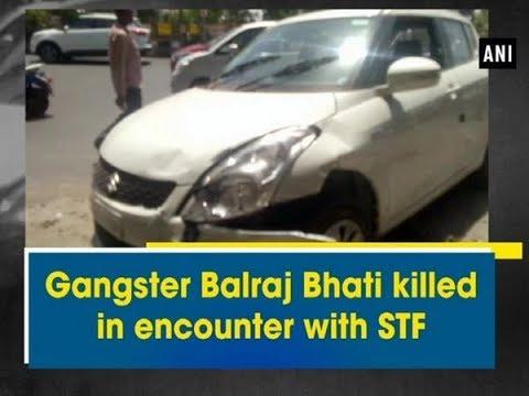 Gangster Balraj Bhati killed in encounter with STF - Uttar Pradesh News