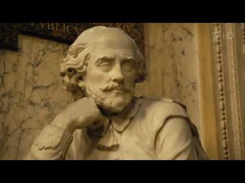 Шекспир Двенадцатая ночь