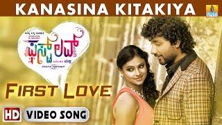 First Love - Kanasina Kitakiya | HD Video Song | RJ Rajesh, Kavitha, Sneha | V Sridhar
