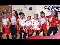 Lagu SOLO - CLEAN BANDIT FT DEMI LOVATO | Easy Kids Dance Video | Choreography