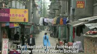 24 CITY: Trailer