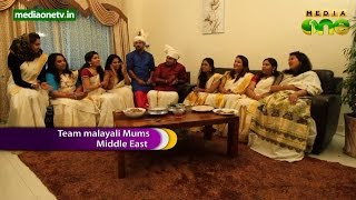 Treat EP-173 Malayali Mums Special Cookery Show