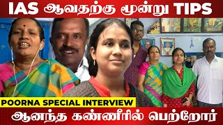 Poorna's Exclusive Interview |Civil Service Exam