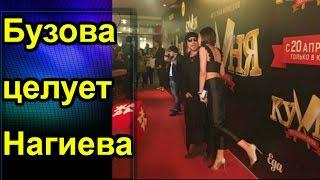 В Сети опубликован снимок, на котором Ольга Бузова целует Дмитрия Нагиева