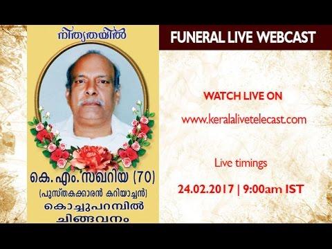 K.M Zachariah (70) - Funeral Live Webcast