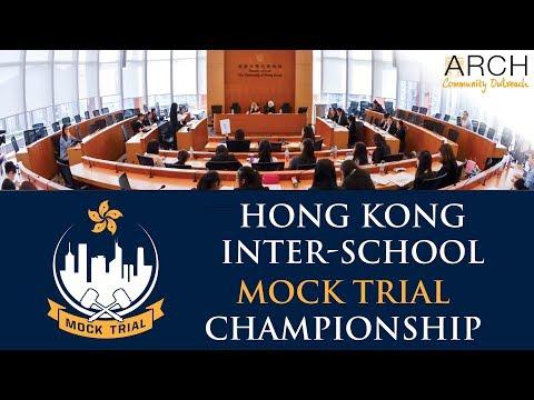 Hong Kong Inter-School Mock Trial Championship 2017 | ARCH Education