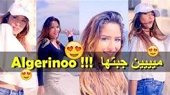 L'Algérino - Les Menottes REMIX ®